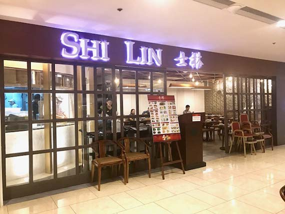 New things at Shangrila plaza mall (57)