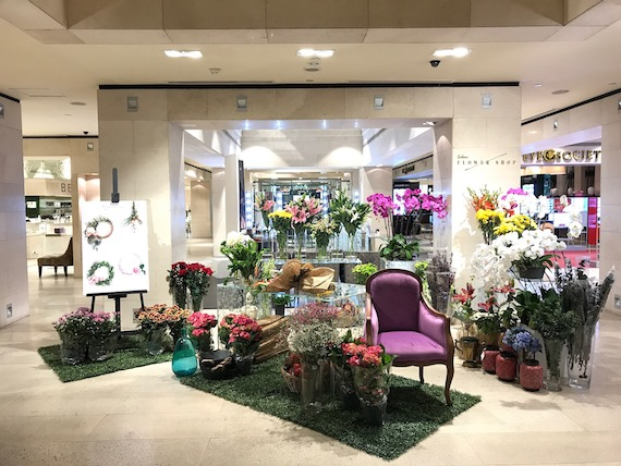 Rustans flower shop adora 2017 mothers day