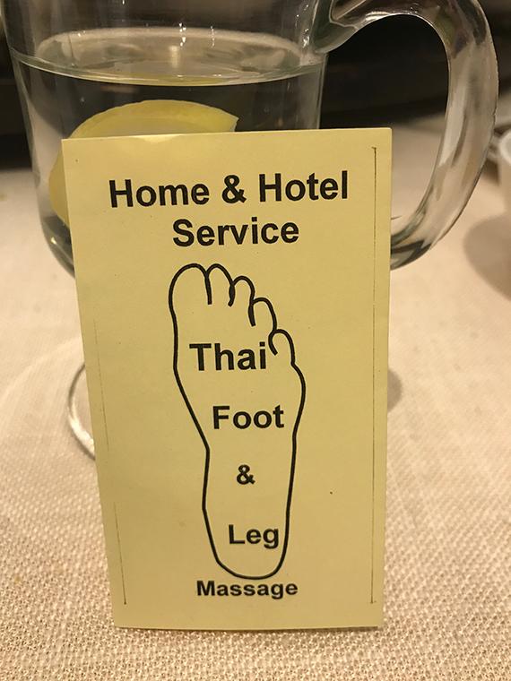Thai Foot and Leg Massage (3)