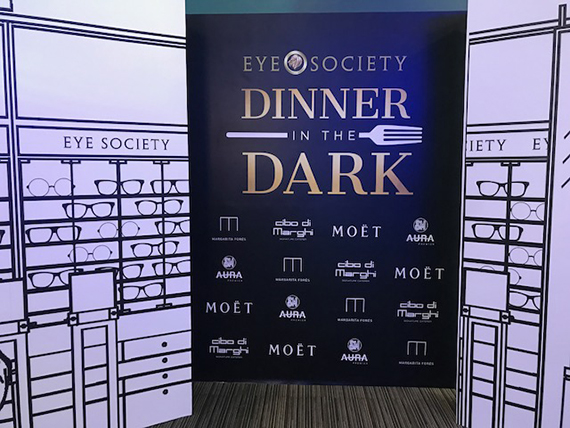 Eye Society Dinner in the Dark (3)