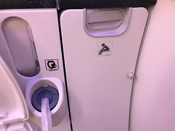 Qatar Airways (9)