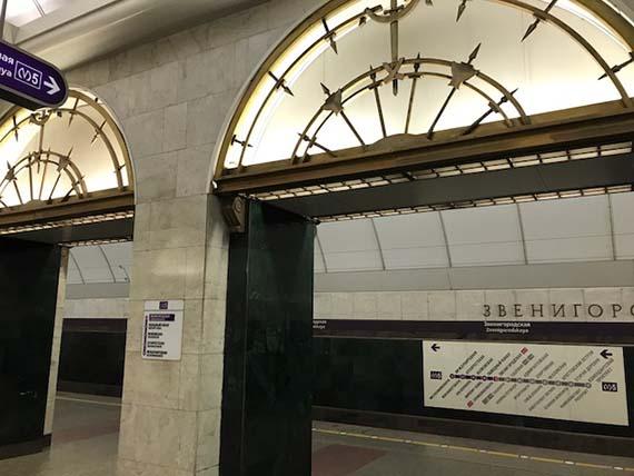 Russian Metro (12)