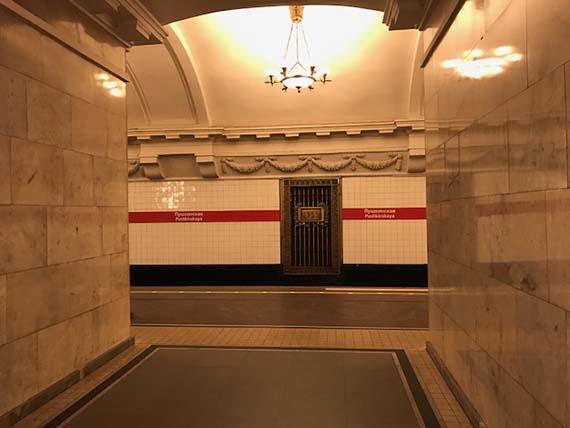 Russian Metro (16)