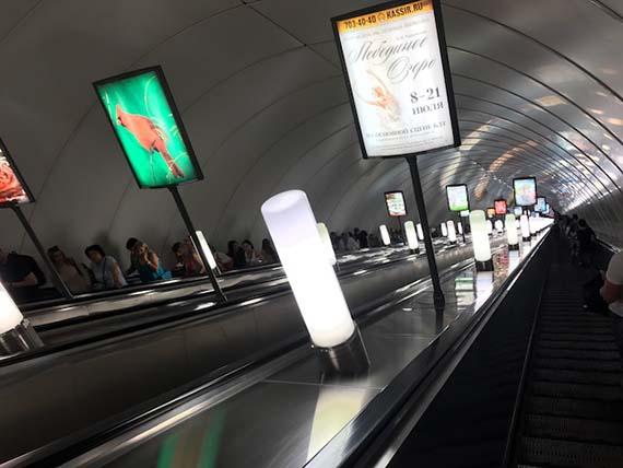 Russian Metro (4)