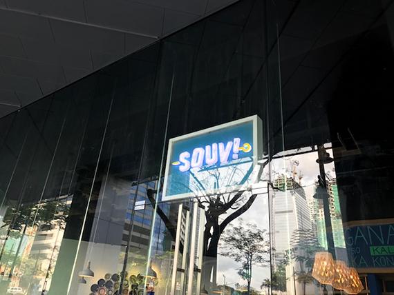 Souv (8)