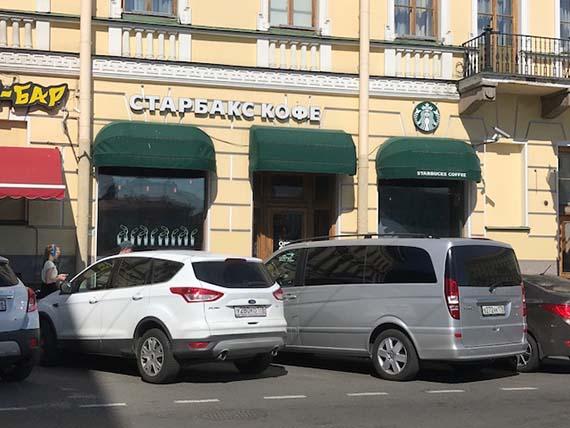 Starbucks in St Petersburg (2)