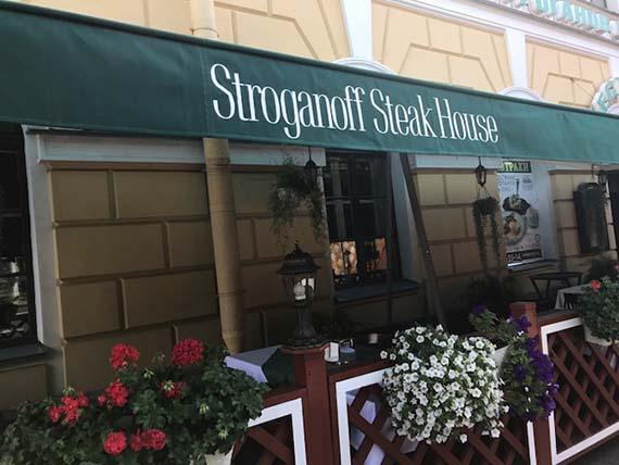 Stroganoff Steak House (8)