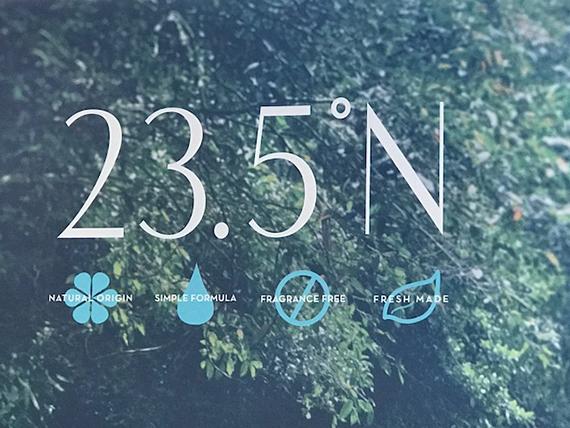 23.5 N (12)