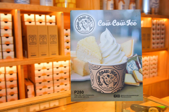 Cow Cow Ice by Tokyo Milk Cheese Factory (1)