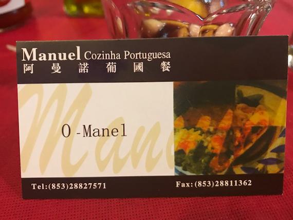 Cozhina Manuel (24)