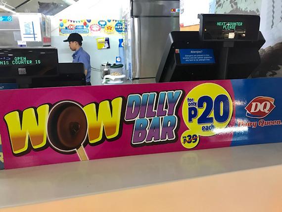 Dilly Bar (1)