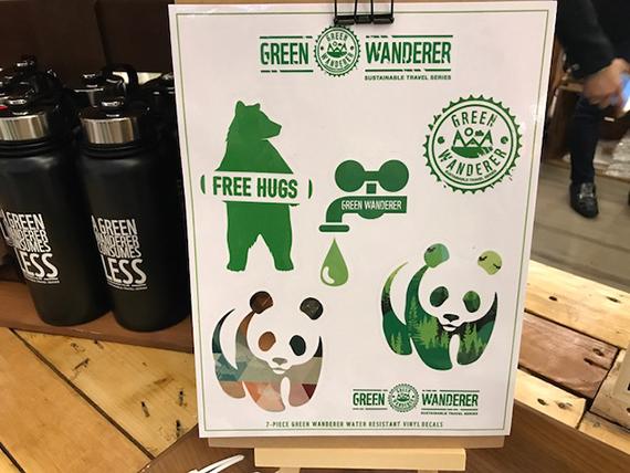 Green Wanderer (7)