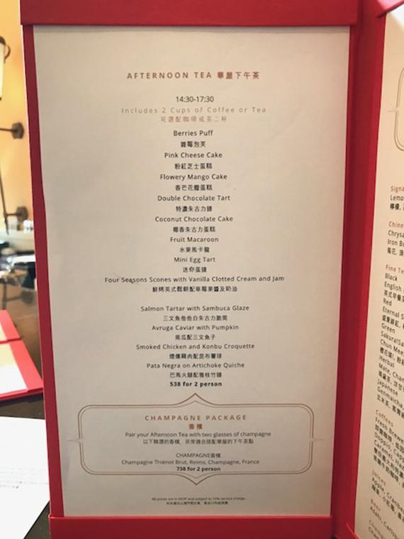 High tea at the Four Seasons Macau (7)