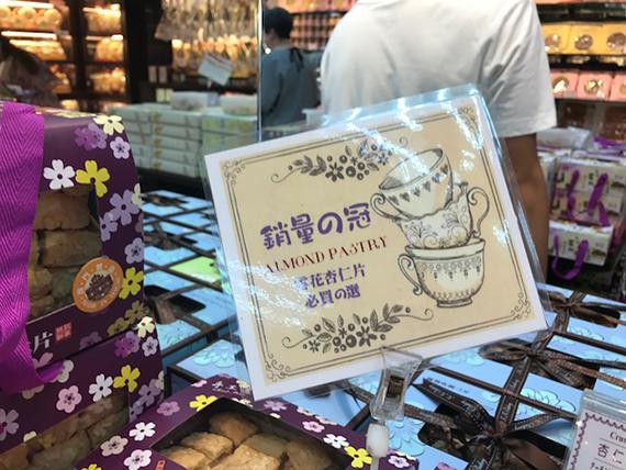 Koi Kei Bakery (2)