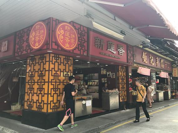Koi Kei Bakery (5)