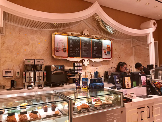Starbucks at Wynn Palace (1)
