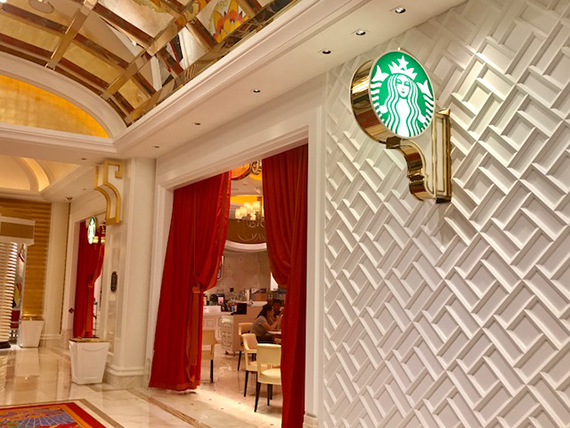 Starbucks at Wynn Palace (2)