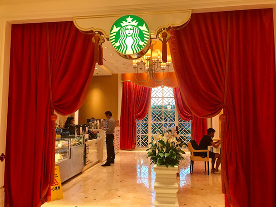 Starbucks at Wynn Palace (5)