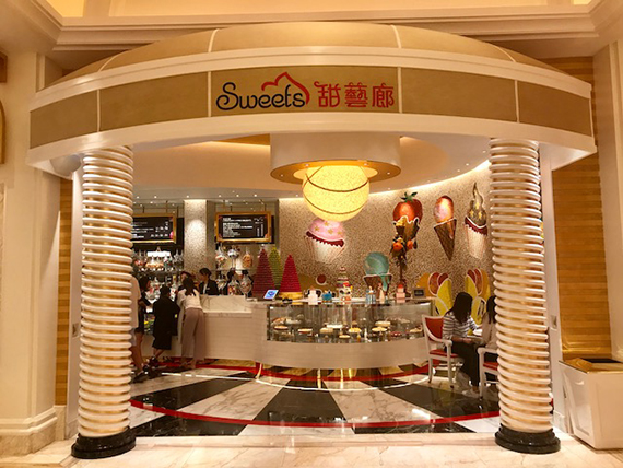 Sweets at Wynn Palace Macau (2)