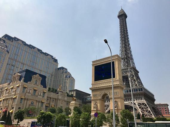 The Parisian Macau (7)