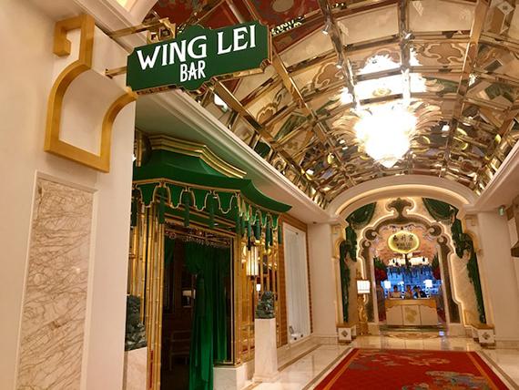Wing Lei Palace (2)