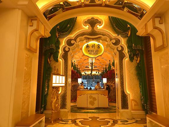 Wing Lei Palace (22)