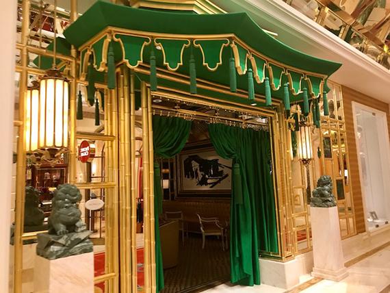 Wing Lei Palace (3)