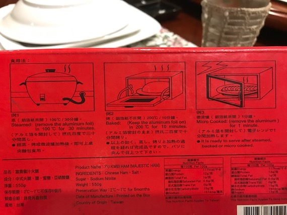 majestic ham taiwan heating instructions