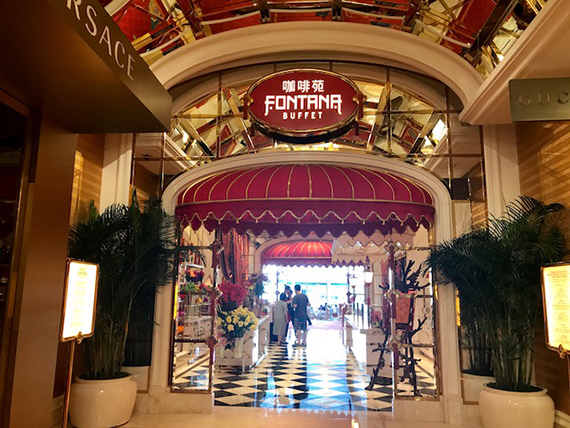 Fontana Buffet at Wynn Palace (1)