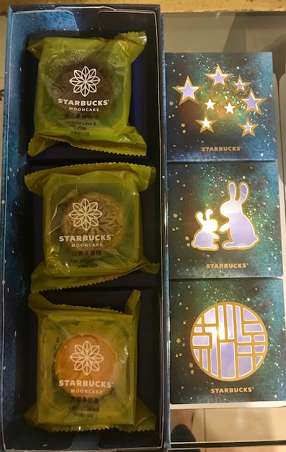 Starbucks Mooncake (1)