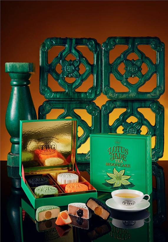 Tea Lotus Jade Tea Mooncake Collection (2)