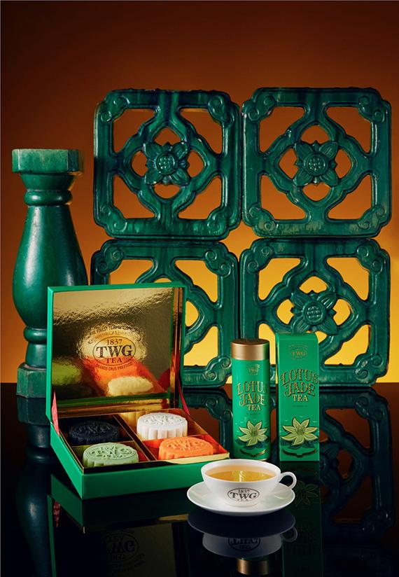 Tea Lotus Jade Tea Mooncake Collection (3)