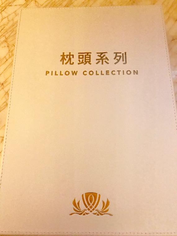 a pillow menu wynn palace macau