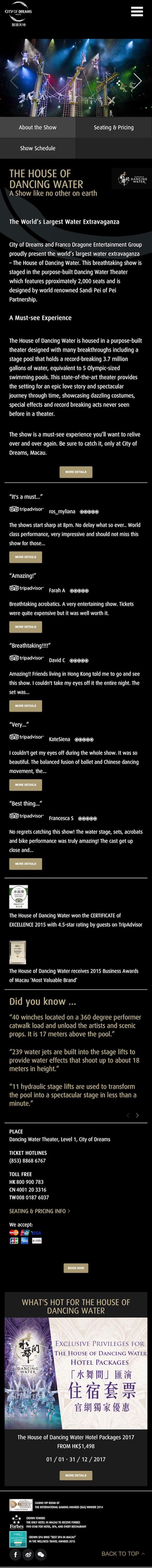 house of dancing waters city of dreams website