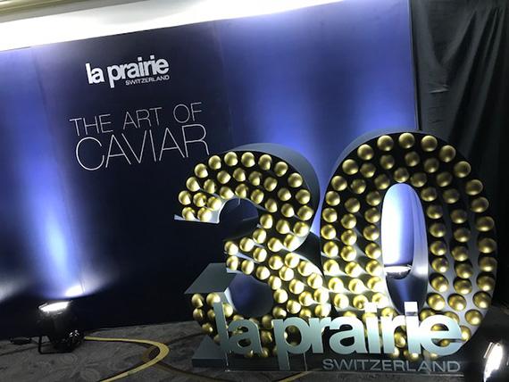 La Prairie The Art of Caviar (2)