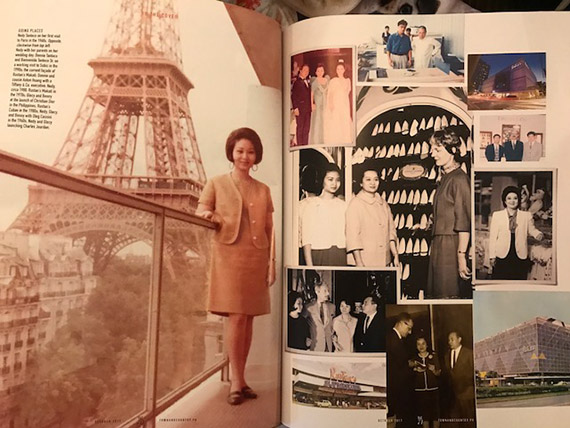 Town & Country 65th Anniversary (2)