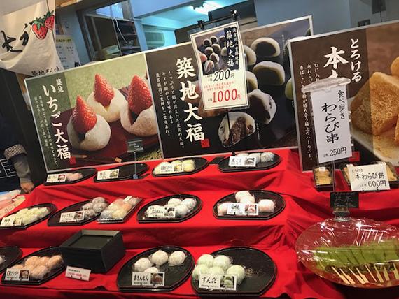 Ameyoko street market (12)
