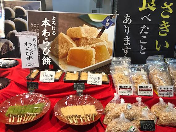 Ameyoko street market (13)