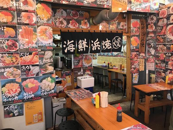 Ameyoko street market (21)