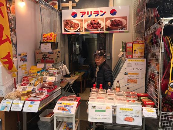 Ameyoko street market (24)