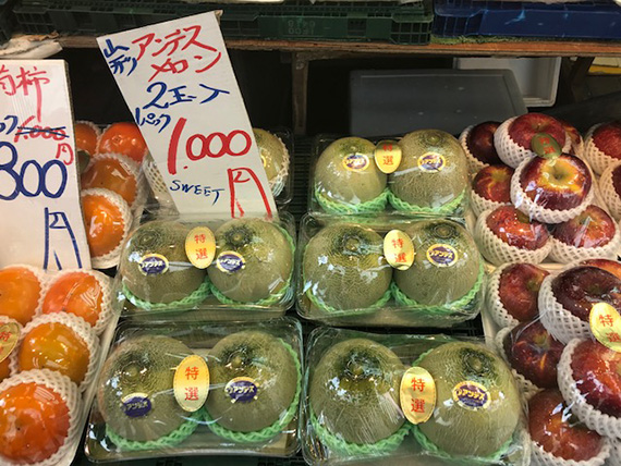 Ameyoko street market (3)