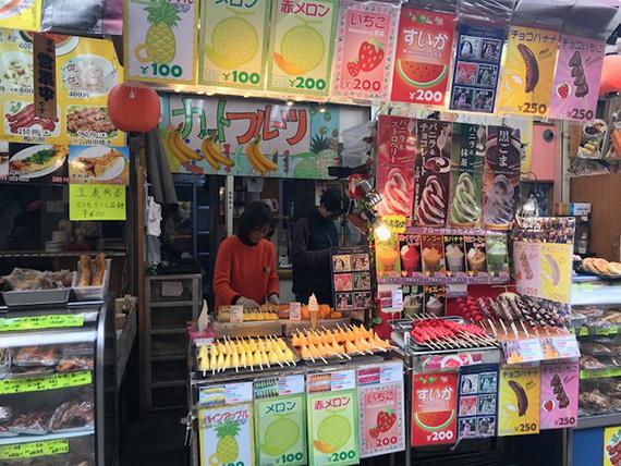 Ameyoko street market (33)