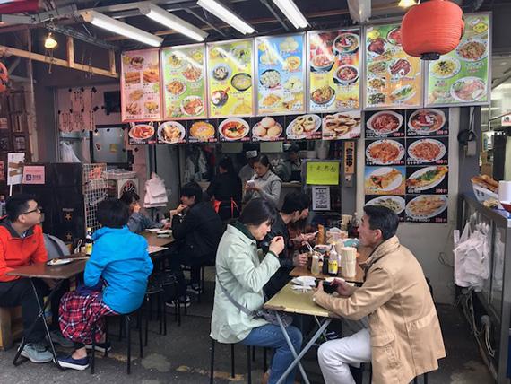 Ameyoko street market (34)