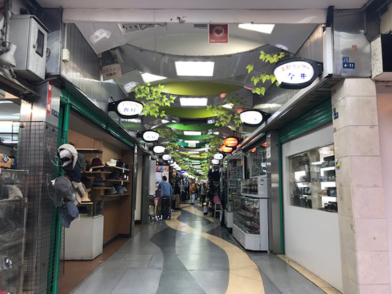 Ameyoko street market (36)