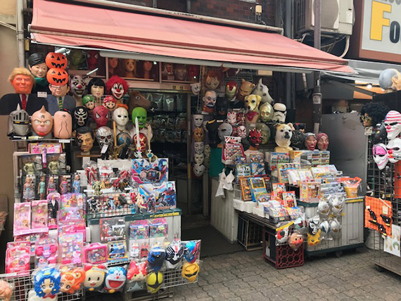 Ameyoko street market (37)