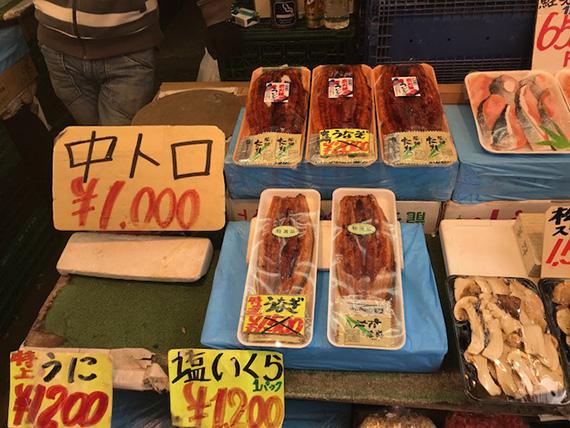 Ameyoko street market (4)