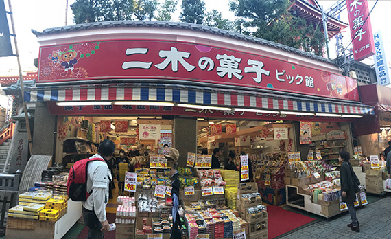 Ameyoko street market (503)