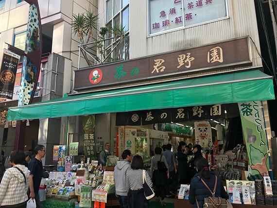 Ameyoko street market (510)