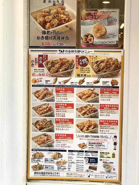 Ameyoko street market (513)