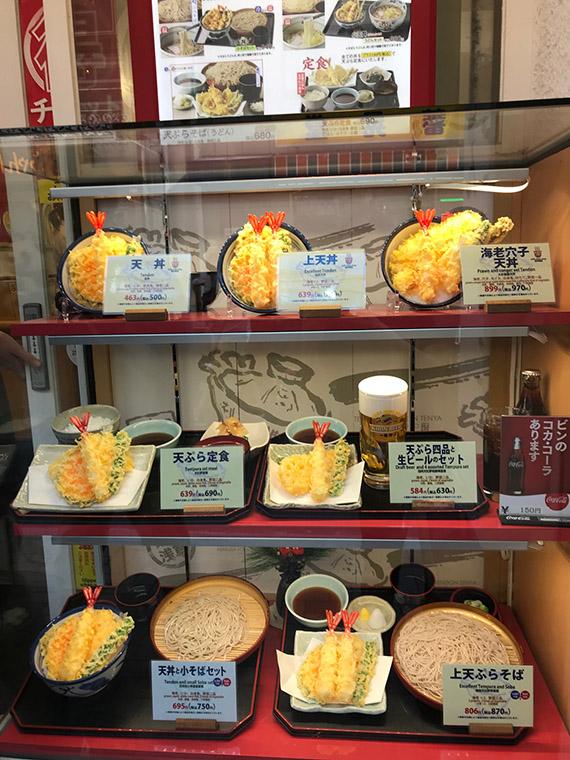 Ameyoko street market (514)